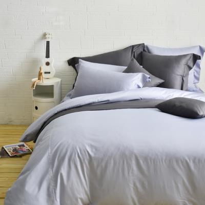Cozy inn 極致純色-時尚紫-300織精梳棉四件式被套床包組(雙人)