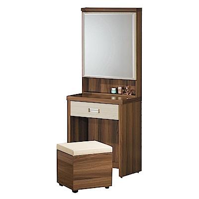 品家居 貝琳3尺胡桃木紋立鏡式化妝鏡台含椅-90x40x167cm免組