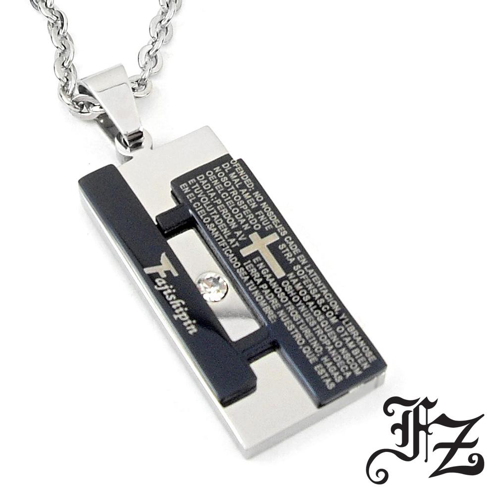 【FZ】皇牌十字鋼飾項鍊