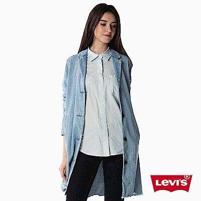 女款 外套 V領長版 淺色 - Levis