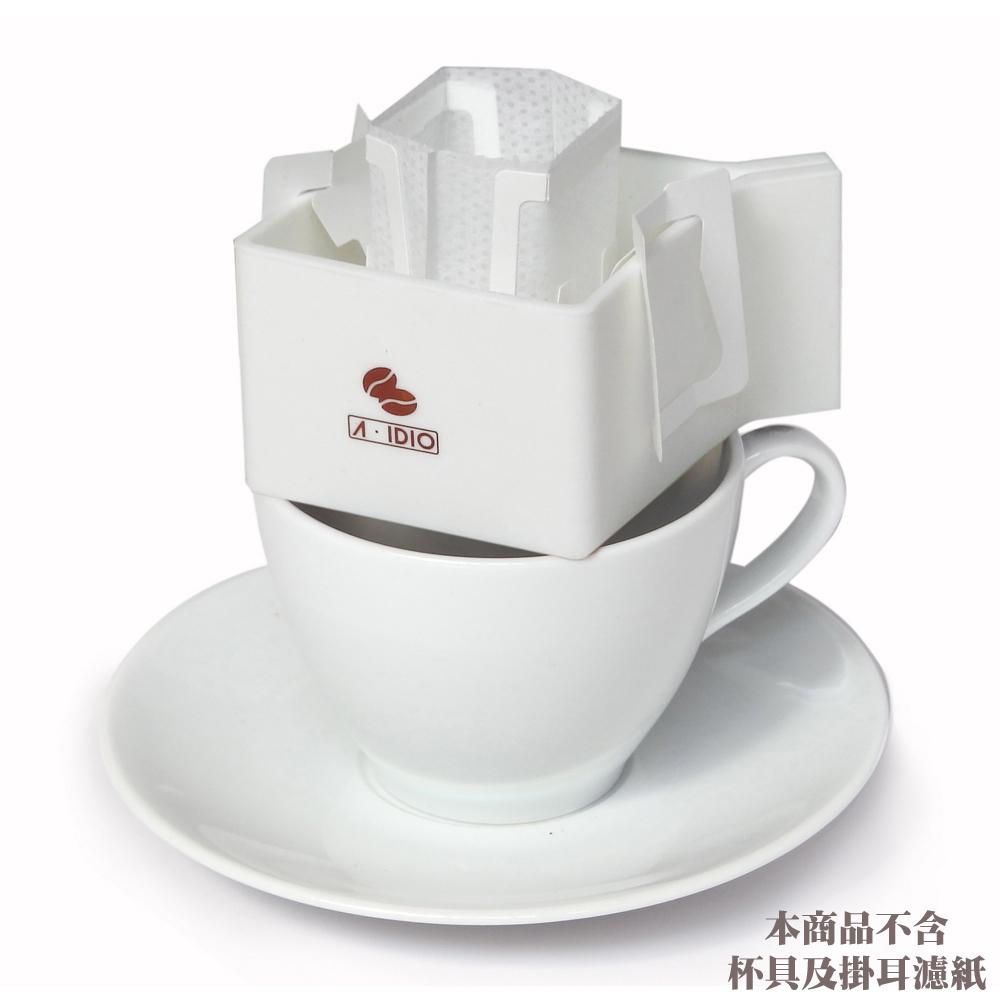 A-IDIO 濾掛專用架-白色
