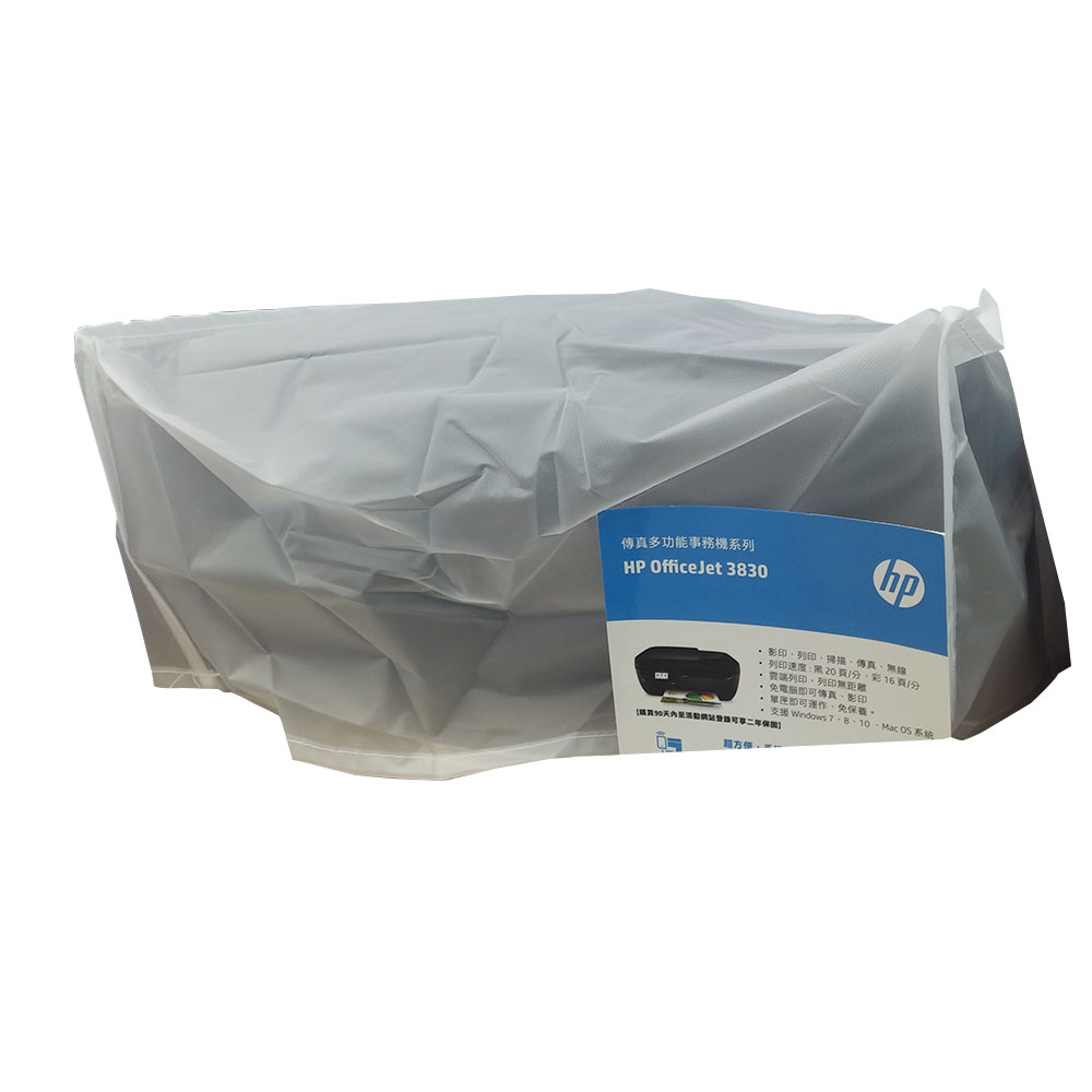 EZstick HP Officejet 3830 印表機專用 防塵套