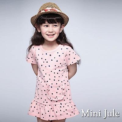 Mini Jule 童裝-洋裝 點點單口袋傘襬短袖洋裝(粉)