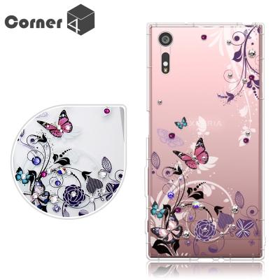 Corner4 Sony Xperia XZ奧地利彩鑽防摔手機殼-蝶舞