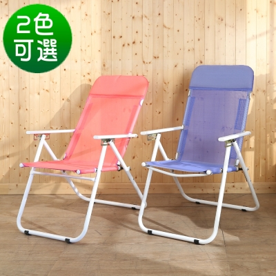 BuyJM 五段式網布涼椅/折疊椅-免組