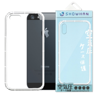 【SHOWHAN】 iPhone 5/5S/SE 空壓手機殼