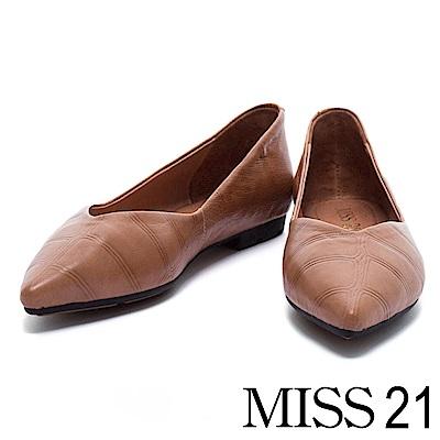 平底鞋 MISS 21 質感鱷魚壓紋羊皮尖頭平底鞋-杏