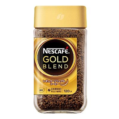 雀巢 金牌咖啡罐裝(120g)