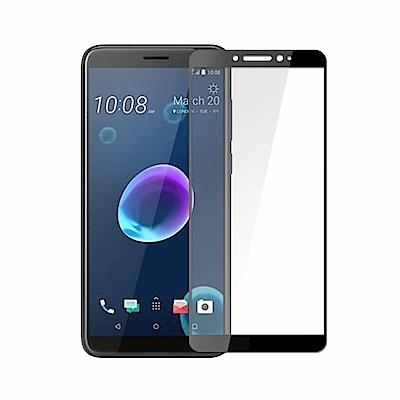 SSTAR-HTC-Desire-12-5-5吋