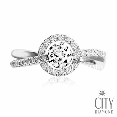 City Diamond『杜蘭朵公主』30分結婚鑽石戒指