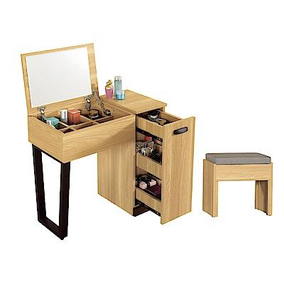 品家居 蘇菲2.6尺掀鏡式化妝鏡台含椅-78.7x40x73.5cm免組
