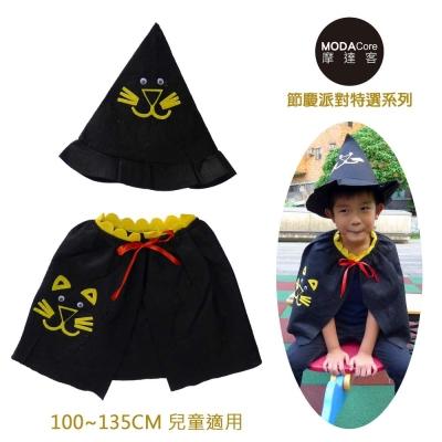 可愛貓咪巫婆2件組(巫婆帽+披風)