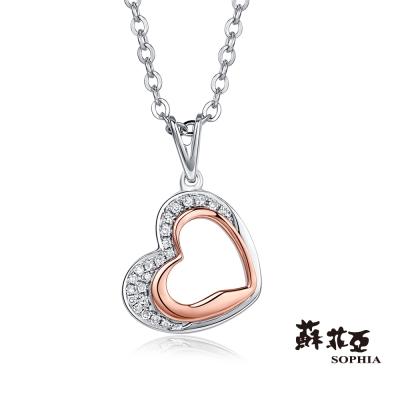 蘇菲亞SOPHIA 鑽鍊 - 擁抱真心鑽石項鍊(共兩色)
