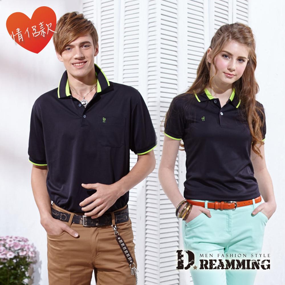 Dreamming MIT簡約雙色涼爽吸濕排汗短袖POLO衫-黑色