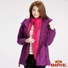 BRAPPERS 女款 二合一機能長版羽絨外套-紫