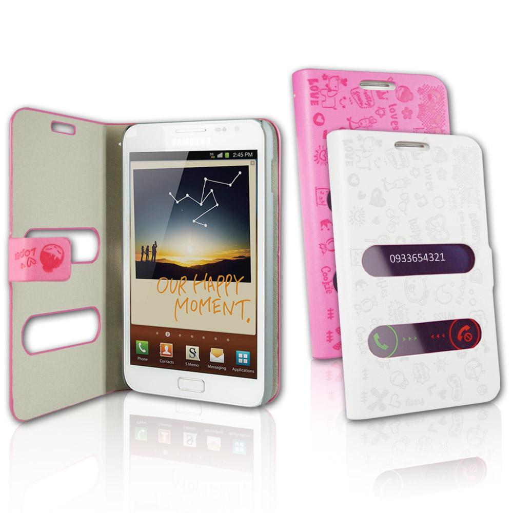 Samsung Galaxy Note 專用可愛壓紋手機皮套