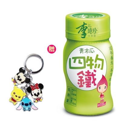 李時珍青木瓜四物鐵48瓶贈迪士尼童樂會鑰匙圈x1個
