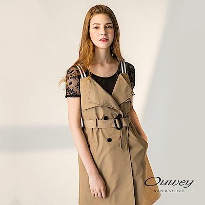 OUWEY歐薇 輕薄彈性透膚感短版內搭衣(黑/白)