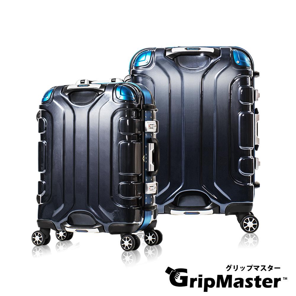 日本 GripMaster 25吋 浩瀚藍 雙把手硬殼鋁框行李箱 GM1203-64