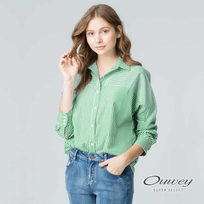 OUWEY歐薇 率性百搭拼接條紋襯衫(綠)