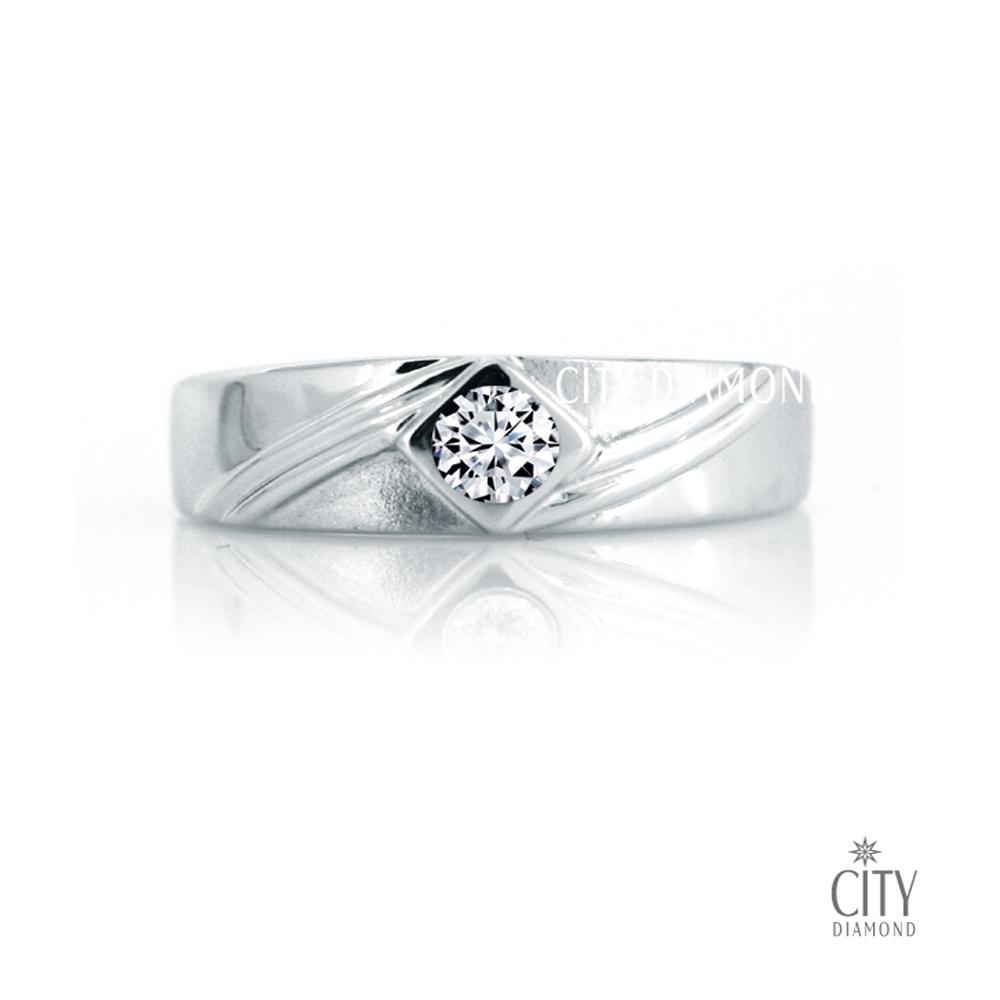 City Diamond『北雪戀曲』11分鑽戒 (男)