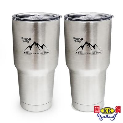 固鋼不鏽鋼真空保溫酷冰霸凍飲杯 900ml (兩入組)(8H)