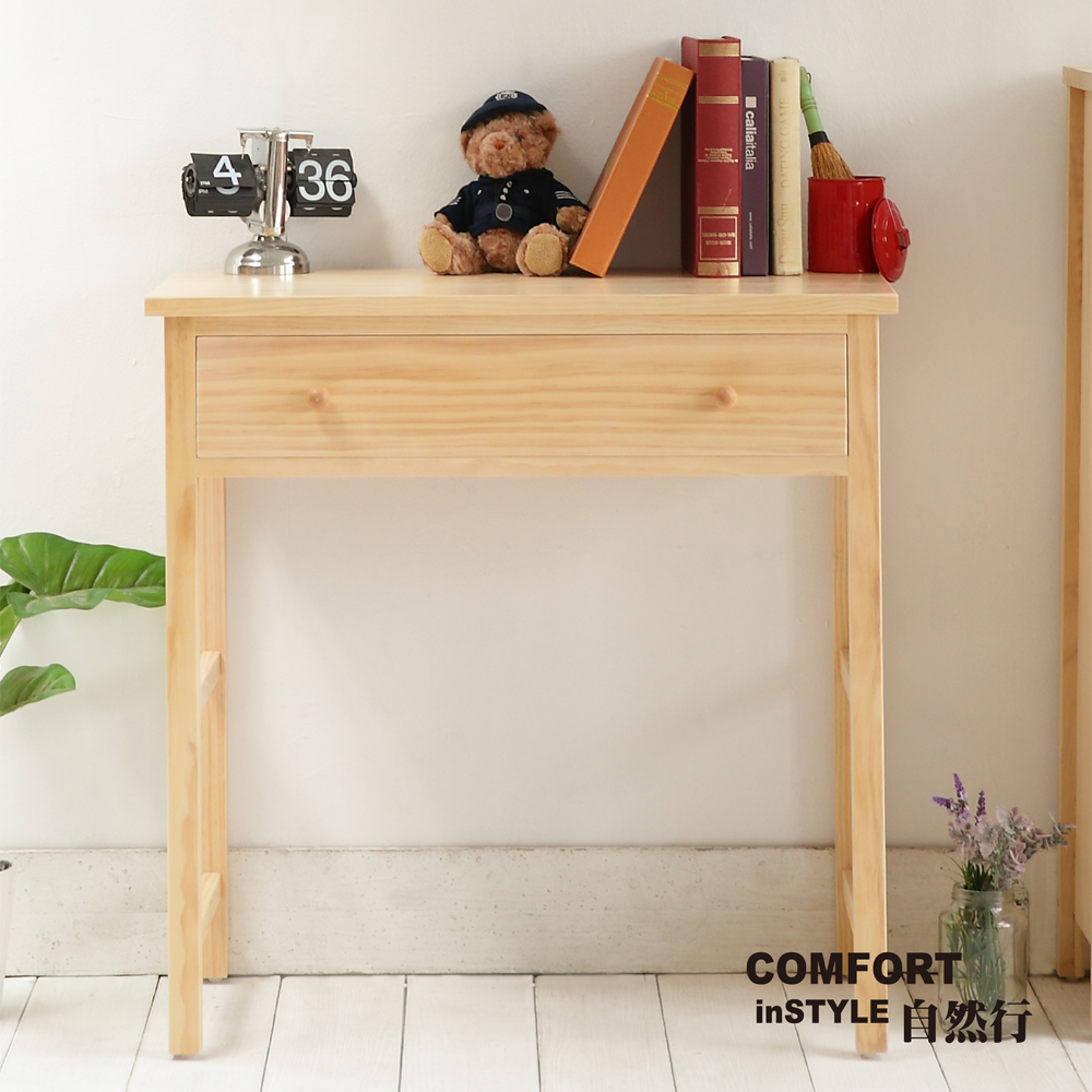 CiS自然行實木家具 書桌-電腦桌-化妝桌-邊桌W80cm(水洗白色)