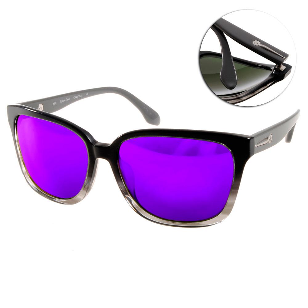 Calvin Klein太陽眼鏡 美式極簡/漸層黑-水銀紫#CK4277SA 372