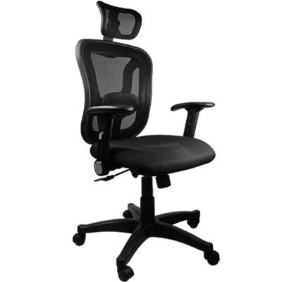 Design 透氣網背人體工學辦公椅/電腦椅