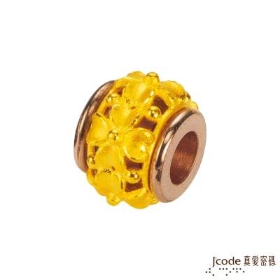 J'code真愛密碼 幸運幸福黃金/白鋼串珠