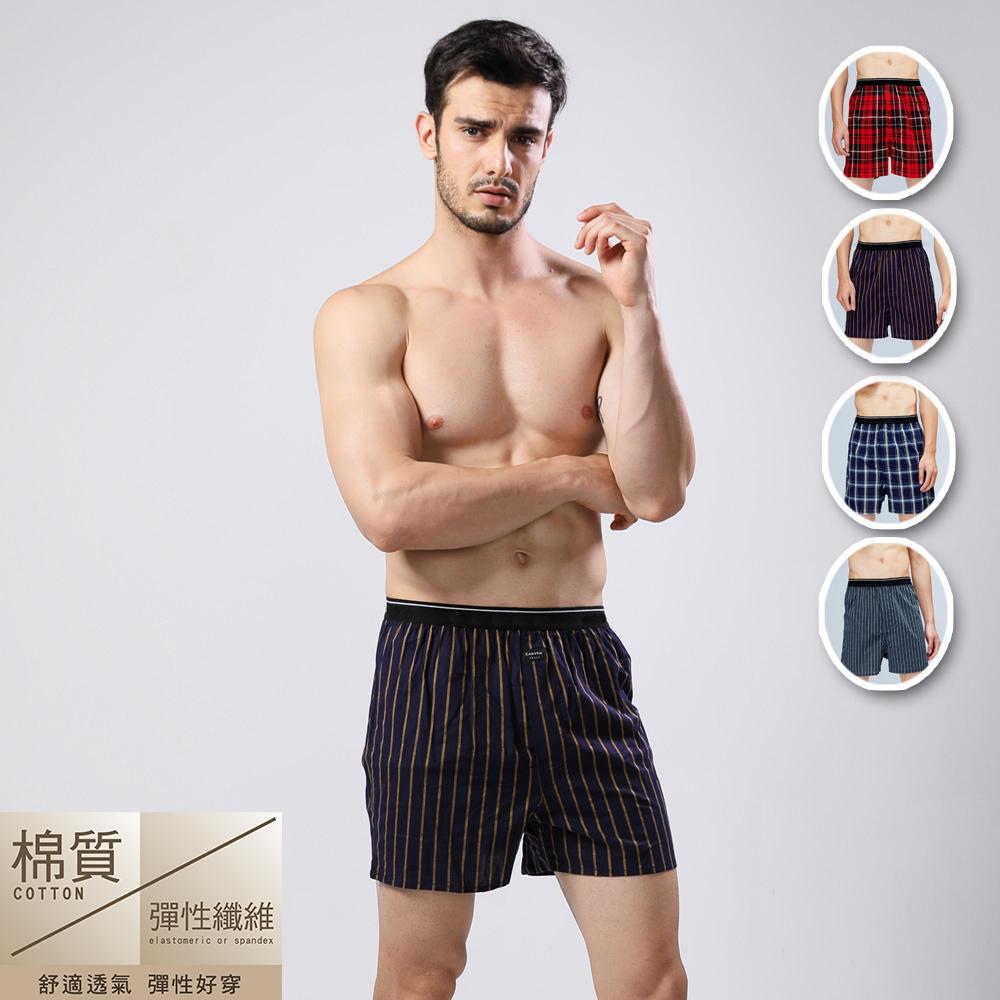 男內褲  彈性色紗平口褲/四角褲(超值7件組) 法國名牌