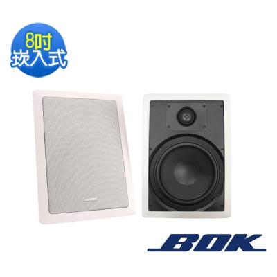 BOK 崁入式喇叭 (IW108W)