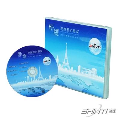 SHINTI新緹 商業整合專家管理系統(自助版)