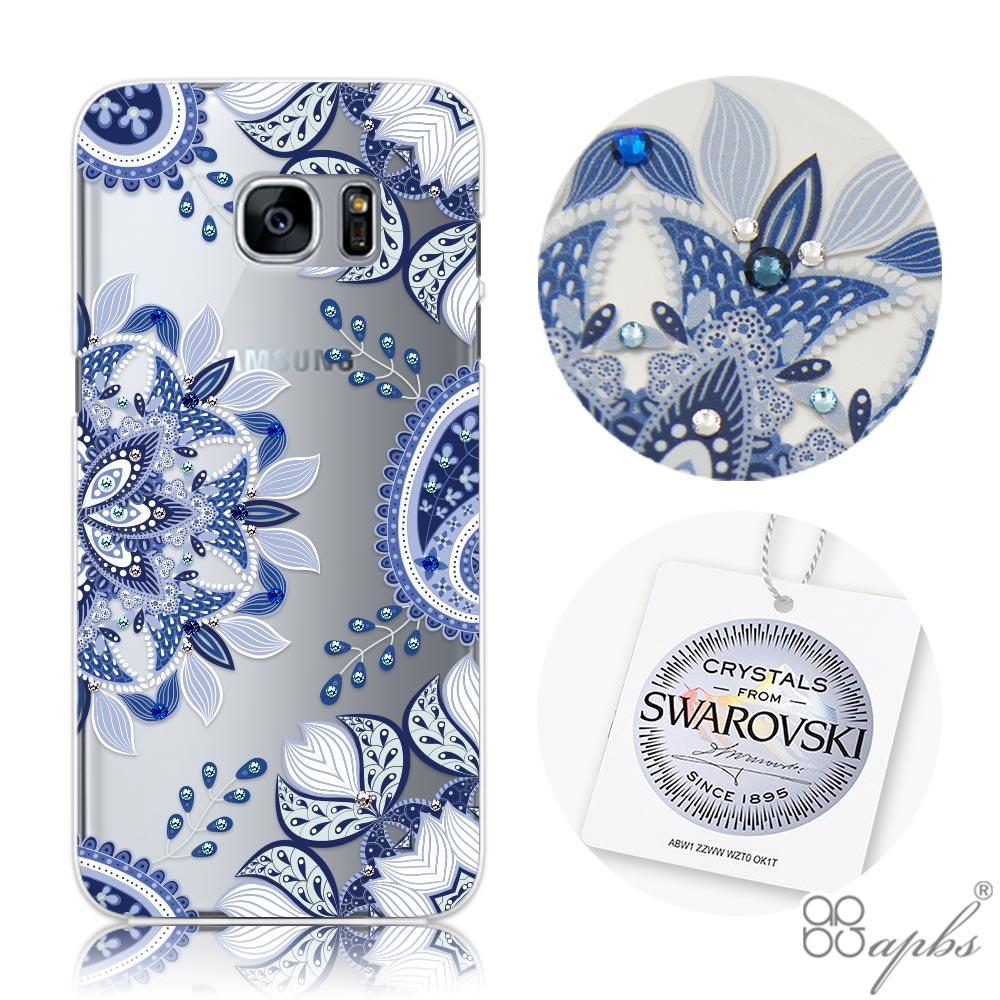 apbs Samsung S7&S7edge 施華洛世奇彩鑽手機殼-青花瓷