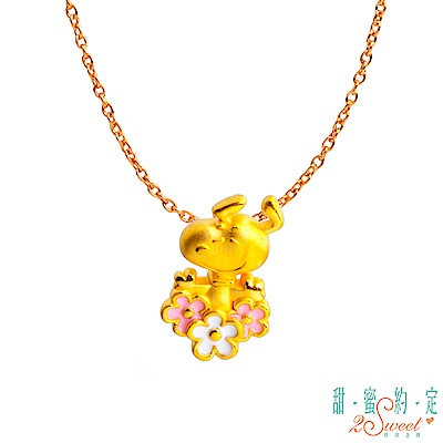 甜蜜約定2SWEET 心花朵朵Snoopy黃金墜子-立體硬金款 送項鍊
