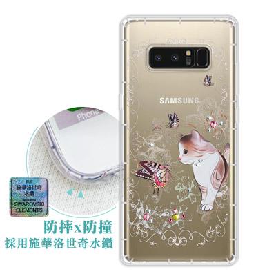 PGS Samsung Galaxy Note 8 水鑽空壓氣墊手機殼(淘氣花貓...