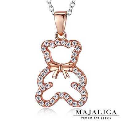 Majalica 純銀項鍊 可愛熊 925純銀 八心八箭-玫瑰金