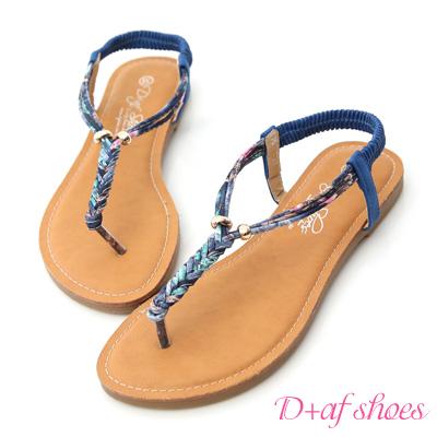 D+AF 繽紛夏日.麻辮花布平底夾腳涼鞋*藍