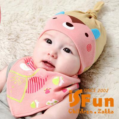iSFun 蒙面小熊 嬰兒條紋棉帽三角領巾組 粉黃