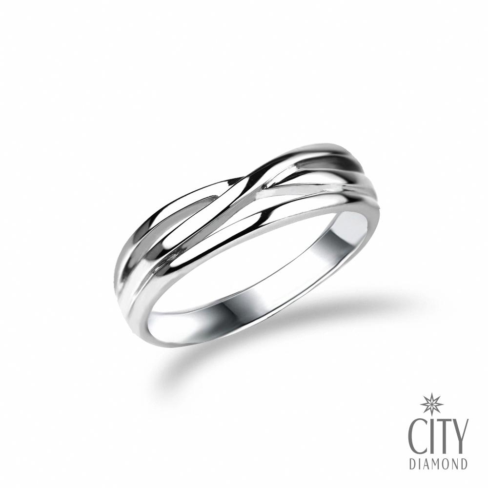 City Diamond引雅『編織愛』戒指(男)