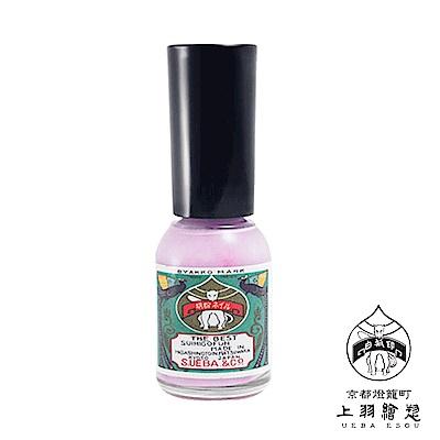 UEBA ESOU上羽 胡粉指甲油-N0066草莓牛奶 10ml