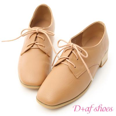 D+AF 自在焦點.復古方頭綁帶牛津鞋*杏