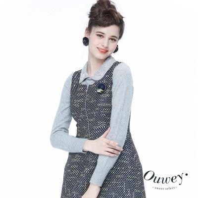OUWEY歐薇 冬日暖感珍珠領片針織(灰/桔)
