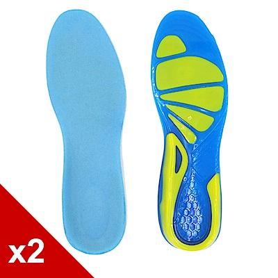 糊塗鞋匠 優質鞋材 C104 GEL減壓運動鞋墊 (2雙/組)
