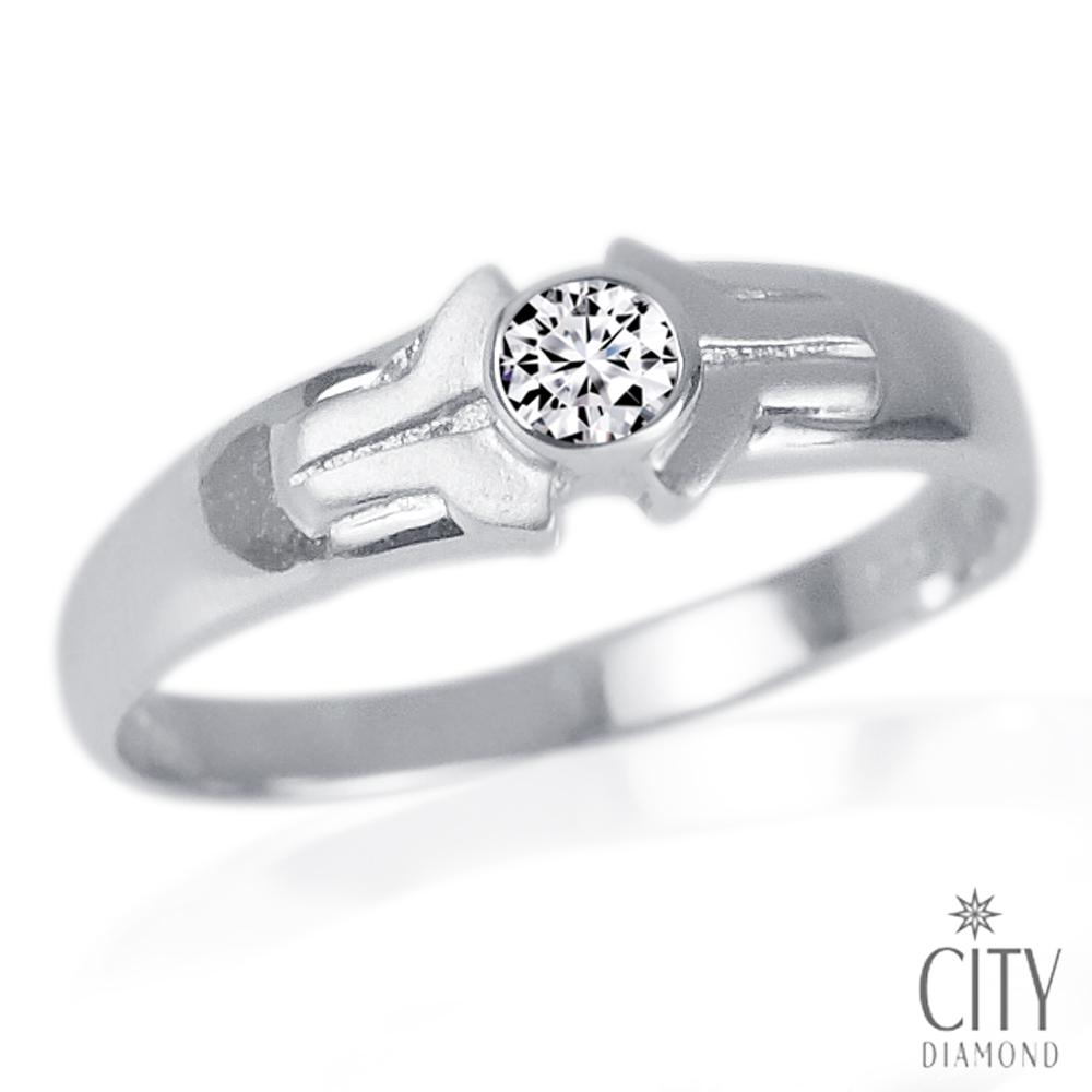 City Diamond『布達拉宮』10分鑽石戒指/鑽戒/鑽石