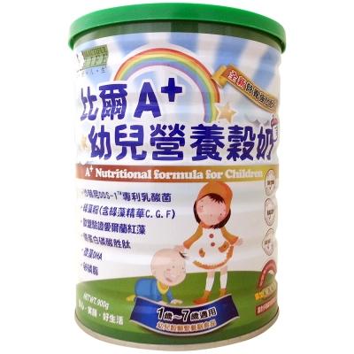 比爾A+幼兒營養穀奶/植物奶-美好人生(900g/罐)(1Y+~7Y+)