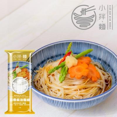 (活動)小拌麵 蒜香麻油麵線(3入/袋)