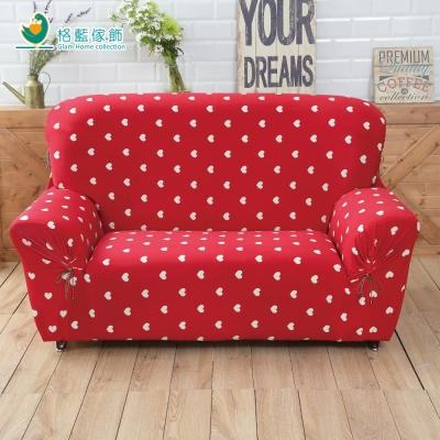 格藍傢飾 甜心教主沙發套1人座-聖誕紅