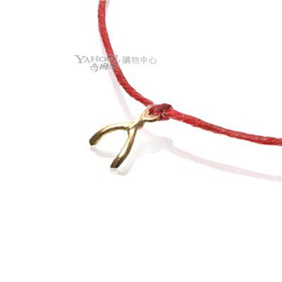 【Dogeared】Wishbone金色許願骨紅線許願手鍊