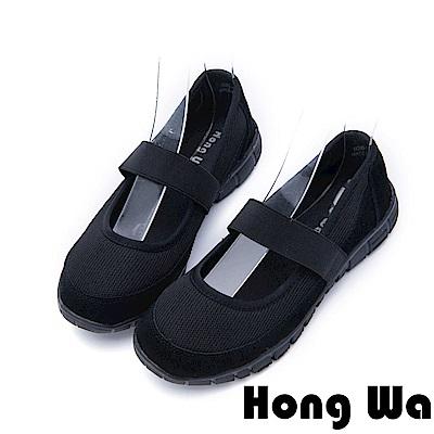 2.Maa - 休閒運動牛麂皮鬆緊帶便鞋 - 黑